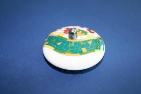 Tapones de lavabo decorados 11338 - Tapón de porcelana gaudí marrón